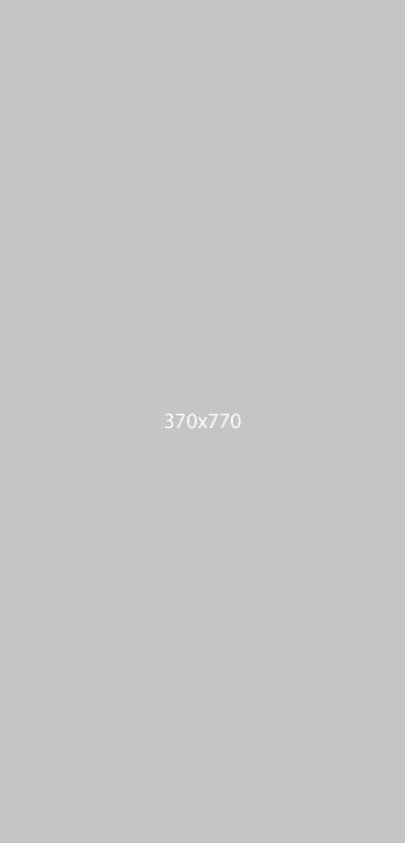 platzhalter 370x770 nordcap. Black Bedroom Furniture Sets. Home Design Ideas
